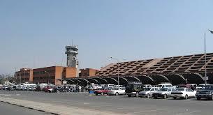 अन्तर्राष्ट्रिय विमानस्थलमा दुई नयाँ 'पार्किङ–वे' थपिँदै
