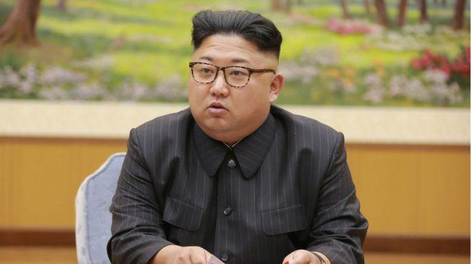 उत्तर कोरियाः सयौँ मान्छेलाई मृत्युदण्ड दिइएका ठाउँको पहिचान