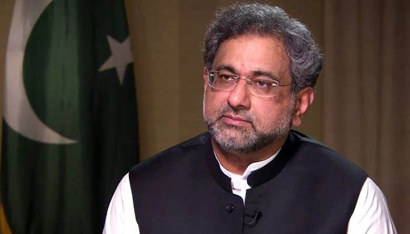 पाकिस्तानका पूर्वप्रधानमन्त्री भ्रष्टाचार आरोपमा पक्राउ