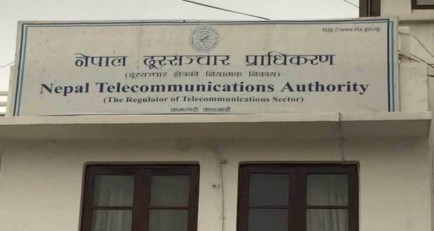 स्मार्ट, युटिएल र नेपाल स्याटलाइटको ४ अर्ब बक्यौता, लाइसेन्स खारेजको तयारीमा दुरसंचार