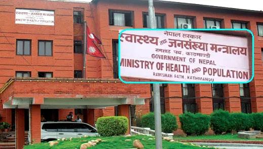 काठमाडौंका सबै सरकारी अस्पताललाई कोभिड अस्पताल बनाउने निर्णय