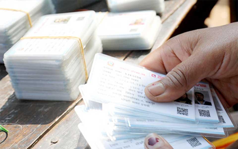 सिराहामा थपिए २१ हजार १० मतदाता