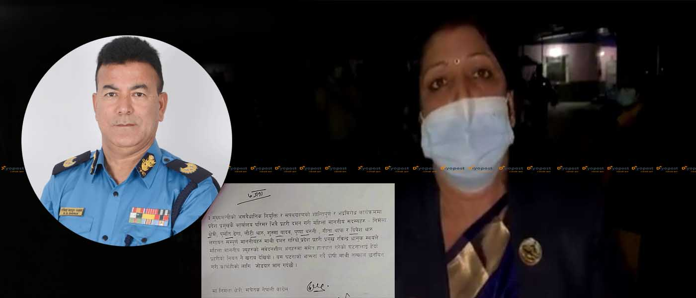 डिआइजी रवीन्द्र धानुकमाथि महिला सांसदको संवेदनशिल अंगमा हात लगाएको गंभिर आरोप !