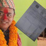 गल्छी गाउँपालिकामा हाकिमको ज्यादती : ७० वर्षे अपाङ्ग बृद्धको भत्ता रोक्न बैंकलाई पत्राचार