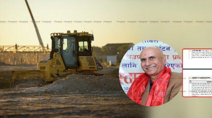 काठमाडौं महानगरको भ्रष्टाचारमा मुछिए व्यापारी सुह्रिद घिमिरे : डोजर खरिदमा सेटिङ गरेको खुलाशा !