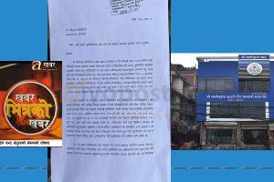 समे फल्चालाई खाल्डो भन्दै एभिन्युज टेलिभिजनले झूटो रिपोर्ट बजाउँदा ललितपुरबासी आक्रोशित !