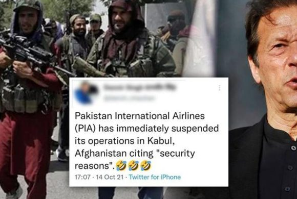 पाकिस्तान एयरलाइन्समाथि तालिबानद्वारा प्रतिवन्द : हवाइ टिकटमा कालोबजारी गरेको आरोप